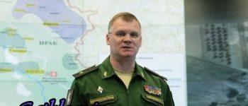 ارتش آزاد سوریه درصدد به راه انداختن نمایش تازه حمله شیمیایی است / روسیه
